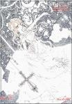 Créas by Miaka-hime Shinshi-d-mei-cross1-b7a292