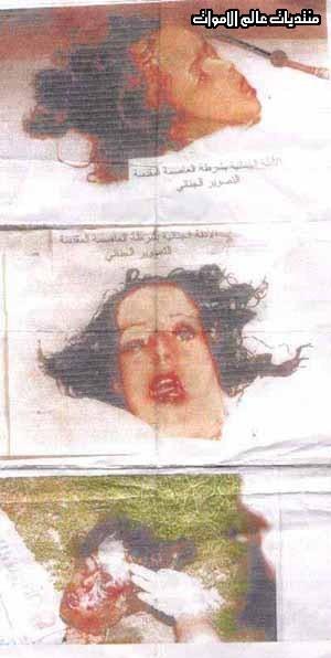 une tete d'une fille trouvè dans les poubel a macca Saint910-1511dc2