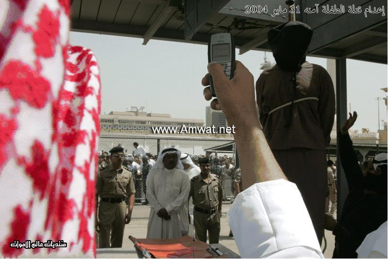 exucution des 3 criminel en kowait 3139-1511cf4